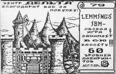 Lemmings - кассеты с играми для ZX Spectrum