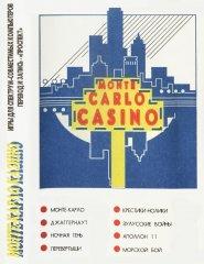 Монте карло казино - кассеты с играми для ZX Spectrum