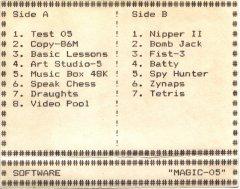 Данная кассета поставляется вместе с компьютером MAGIC 05 - кассеты с играми для ZX Spectrum