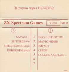 ZX-Spectrum Games 93207 - кассеты с играми для ZX Spectrum