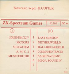 ZX-Spectrum Games 93209 - кассеты с играми для ZX Spectrum