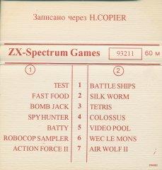 ZX-Spectrum Games 93211 - кассеты с играми для ZX Spectrum