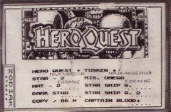 HeroQuest - кассеты с играми для ZX Spectrum