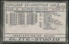 Подземные лабиринты - кассеты с играми для ZX Spectrum