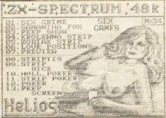 Sex Games - кассеты с играми для ZX Spectrum