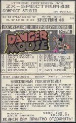 N29 - кассеты с играми для ZX Spectrum