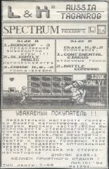 N64 - кассеты с играми для ZX Spectrum