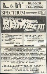N76 - кассеты с играми для ZX Spectrum