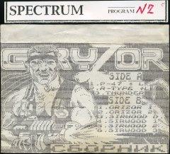 Сборник N2 - кассеты с играми для ZX Spectrum