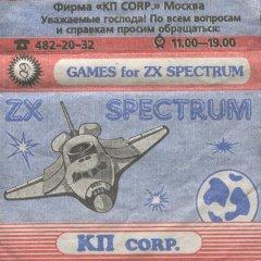 Games for ZX Spectrum - кассеты с играми для ZX Spectrum