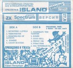 Привидения и ужасы - кассеты с играми для ZX Spectrum