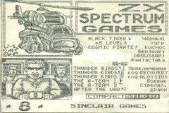Sinclair Games - кассеты с играми для ZX Spectrum