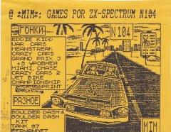 Гонки, разное - кассеты с играми для ZX Spectrum