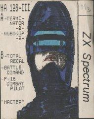 НА 128-3 - кассеты с играми для ZX Spectrum