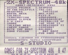 DIZZY PRINCE - кассеты с играми для ZX Spectrum