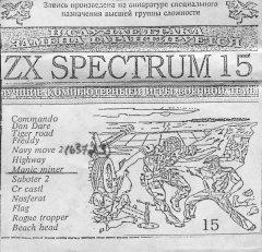 ЛУЧШИЕ КОМПЬЮТЕРНЫЕ ИГРЫ ВОЕННОЙ ТЕМЫ - кассеты с играми для ZX Spectrum