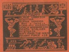 Рыцари - кассеты с играми для ZX Spectrum