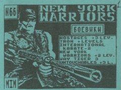 Боевики - кассеты с играми для ZX Spectrum