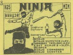 Ниндзя - кассеты с играми для ZX Spectrum