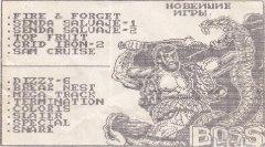 Кассеты с играми для ZX Spectrum -