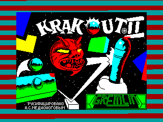 KRAKOUT 2 — ZX SPECTRUM GAME ИГРА