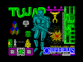 Tujad — ZX SPECTRUM GAME ИГРА