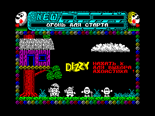 DIZZY NEW — ZX SPECTRUM GAME ИГРА