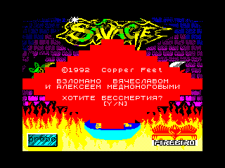 SAVAGE 2 — ZX SPECTRUM GAME ИГРА