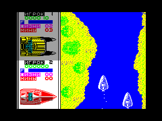 Pro PowerBoat Simulator — ZX SPECTRUM GAME ИГРА