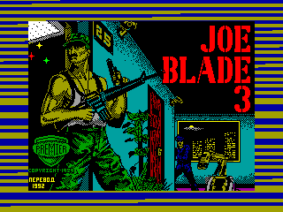 Joe Blade III — ZX SPECTRUM GAME ИГРА