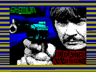 Death Wish 3 — ZX SPECTRUM GAME ИГРА