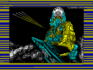 SILENT SHADOW — ZX SPECTRUM GAME ИГРА