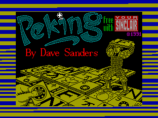 Peking — ZX SPECTRUM GAME ИГРА
