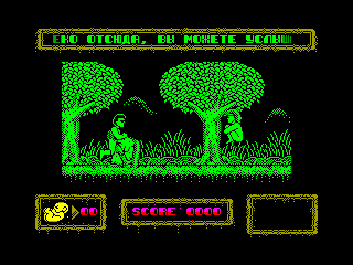 Brat Attack — ZX SPECTRUM GAME ИГРА