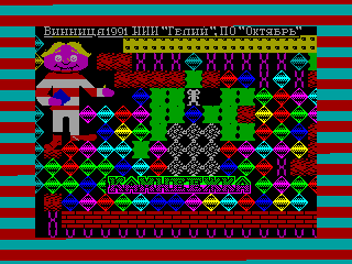BOULDER DASH 1 — ZX SPECTRUM GAME ИГРА