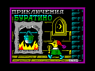 Adventures of Buratino — ZX SPECTRUM GAME ИГРА