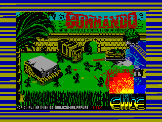 COMMANDO — ZX SPECTRUM GAME ИГРА