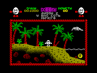 Treasure Island Dizzy — ZX SPECTRUM GAME ИГРА