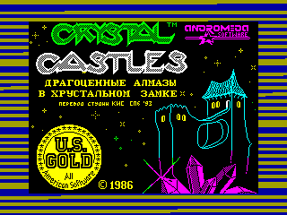 Crystal Castles — ZX SPECTRUM GAME ИГРА