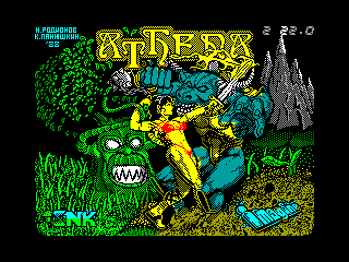 Athena — ZX SPECTRUM GAME ИГРА