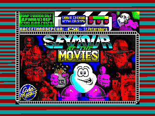 SEYMOUR AT THE MOVIES — ZX SPECTRUM GAME ИГРА