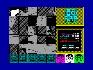 TALKING HEADS — ZX SPECTRUM GAME ИГРА