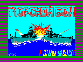 Battleships — ZX SPECTRUM GAME ИГРА
