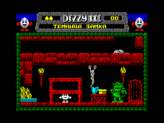 DIZZY 3 — ZX SPECTRUM GAME ИГРА