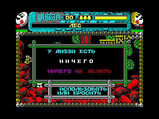 DIZZY 3.5 — ZX SPECTRUM GAME ИГРА