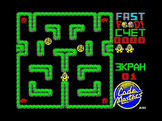 Fast Food — ZX SPECTRUM GAME ИГРА