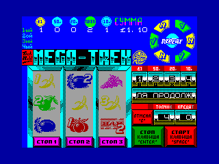 FRUIT MACHINE SIMULATOR 2 — ZX SPECTRUM GAME ИГРА