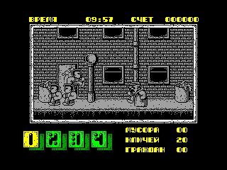 Joe Blade II — ZX SPECTRUM GAME ИГРА